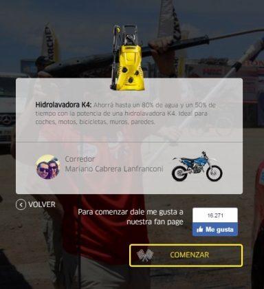 Dakar Karcher Bolivia (6)