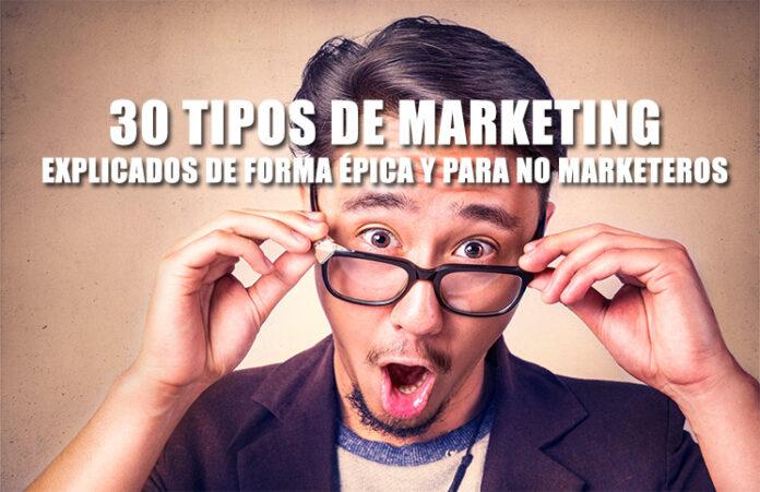 30-conceptos-de-marketing-explicados-de-forma-epica-y-para-no-marketeros