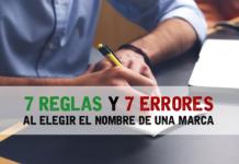 7-reglas-y-7-errores-al-elegir-el-nombre-de-una-marca