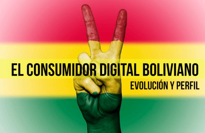 El consumidor digital boliviano 2017