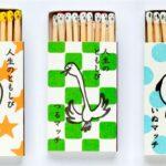 Kokeshi Matches