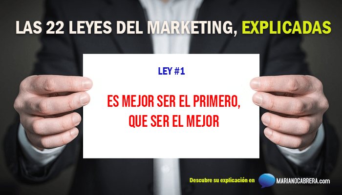 Ley del marketing 1