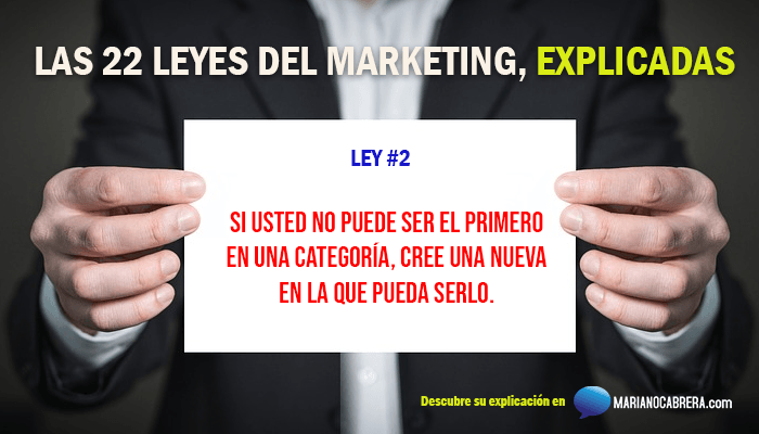 Ley del marketing 2