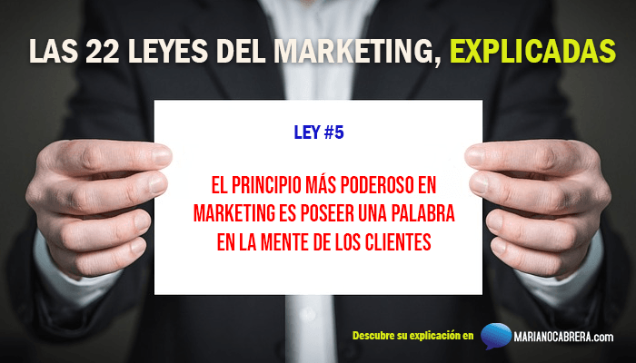Ley del marketing 5
