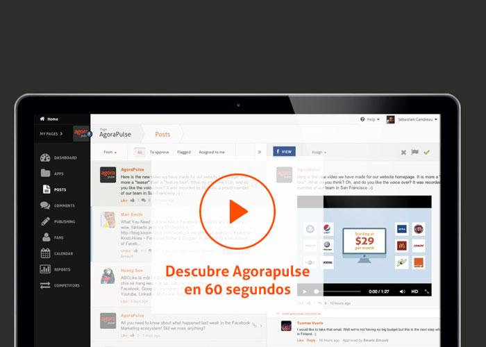 diccionario-de-herramientas-de-redes-sociales-agora-pulse