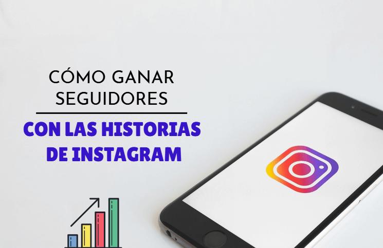 Historias de Instagram: 6 recomendaciones para ganar seguidores